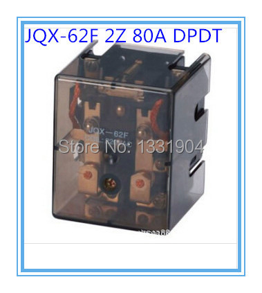 DPDT JQX-62F2Z 80A DC/AC 12V/24V/110V/220V Coil Electromagnetic Power Relay, large power relay. Silver Alloy Contact
