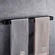 Черный полотенцесушитель настенный держатель для полотенец самоклеящийся держатель для полотенец без бурения для ванной комнаты и кухни