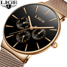 2018 NEW Luxury Brand Gold Casual Geneva Quartz Watch Men Mesh Stainless Steel XFCS Men Watches Water Clock Relogio Masculino цена и фото