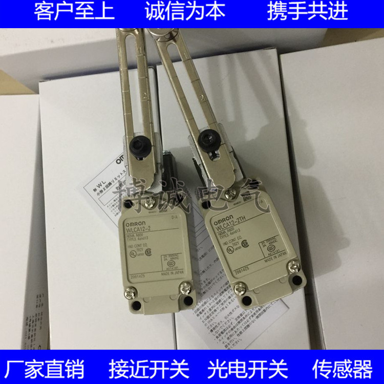 New High Quality Trip Switch WLCA12-2N WLCA12-2 Limit Switch K0 WP2 Quality Assurance for One YearNew High Quality Trip Switch WLCA12-2N WLCA12-2 Limit Switch K0 WP2 Quality Assurance for One Year