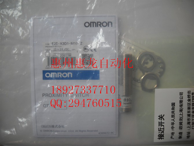 [ZOB] 100% new original OMRON Omron proximity switch E2E-X3D1-M1G-Z [zob] new original omron omron beam photoelectric switch e3jk tr12 c 2m 2pcs lot