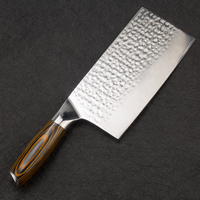 7 inch Kitchen Knives Damascus Steel Cleaver Japanese Chef Multifunction 7cr17 Stainless Steel Meat Chopping Cutter Cooking