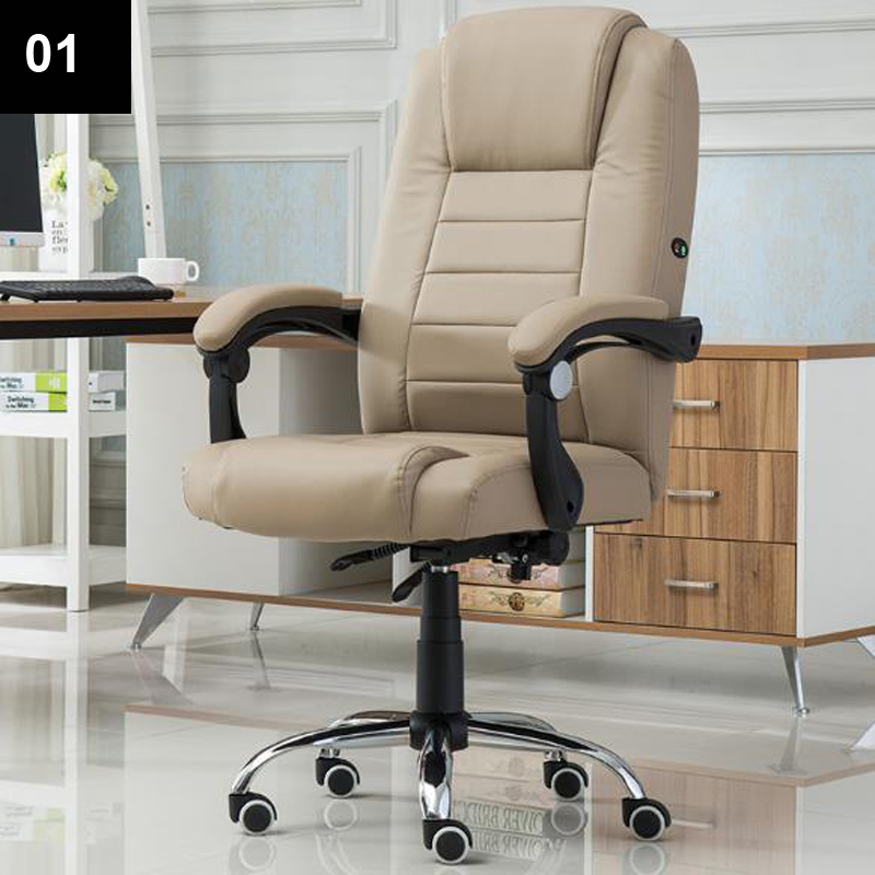 240329/Streamlined PU Handrails/Household Office Boss Chair /Computer Chair/Comfortable Handrail Design/High Quality Pulley