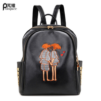 PONGWEE New PU Embroidery Shoulder Bag Female College Wind Bag Fashion Wild Travel Backpack Manufacturers Rivets