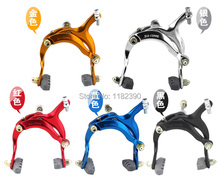 Japan city bicycle brake,Front ,dual pivot caliper brake, Bicycle parts C brakes 61-79mm Aluminum alloy forging clip SCJ008