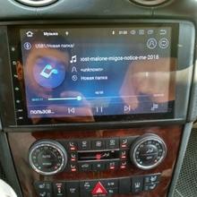 2din автомобильный Радио gps Android 9,0 NO-DVD мультимедийный плеер для Mercedes Benz ML W164 ML300 GL X164 GL320 350 420 450 500 R W251280