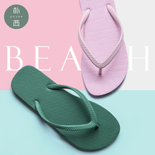 купить posee beach flip flops Summer fashion women slippers sandals casual shoes bathroom Sandal Slippers Women beach slippers 2903 по цене 550.41 рублей