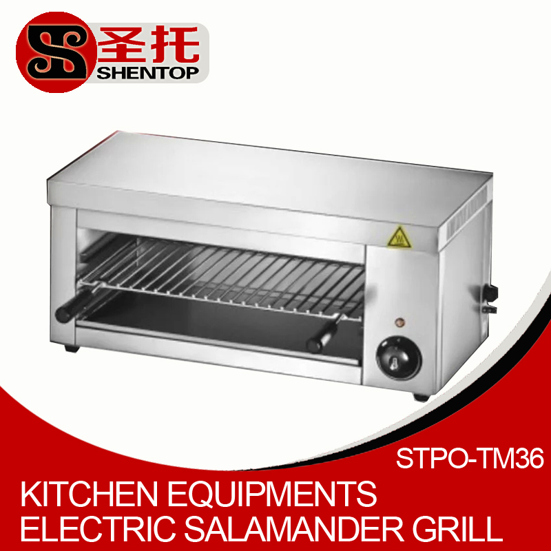 commercial desktop electric salamander grill hanging salamander grill kitchen equipments surface fire tilting salamander in electric grills electric - Salamander Kitchen
