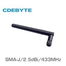 TX433-JK-11 433 МГц SMA-J интерфейс 50 Ом Сопротивление менее 1,5 КСВ 2.5dBi усиление Высококачественная всенаправленная антенна