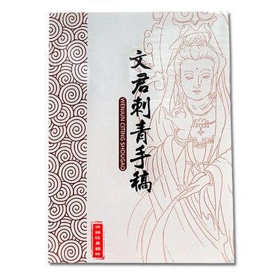 WENJUN TATTOO Flash China A4 Sketch Book Buddha Lion Beast Elephant KOI Dragon