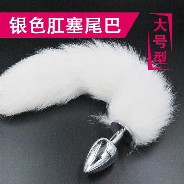 Большой Размер Белый Лисий Хвост Серебристого Металла Анальный Плагин, Butt Plug Анальный Секс Игрушки Для Девушку, Взрослый Секс продукты