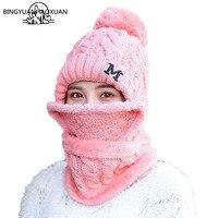 BINGYUANHAOXUAN2018 Mùa Đông Beanie Hat Scarf skullies bonnets Ngọt Ngào Ấm Baggy Nắp Mặt Nạ Gorros Mũ Mùa Đông Đối Với Phụ Nữ Dệt Kim Hat