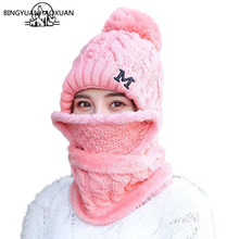 купить BINGYUANHAOXUAN2018 Winter Beanie Hat Scarf skullies bonnets Sweet  Warm Baggy Cap Mask Gorros Winter Hats For Women Knitted Hat по цене 566.64 рублей