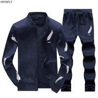 The New Autumn And Winter Sports Sweater Men Running Suit Collar Baseball Jacket Sportswear Gym Sport