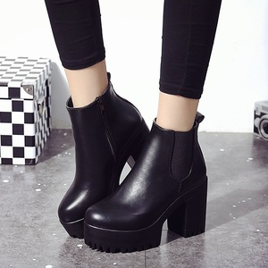 Chelsea Boots Female Leather W