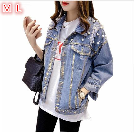 2018 Spring Fashion Beading jeans jacket Women Casual High Quality Hole Loose Womens Denim Coats And jackets Preppy ...