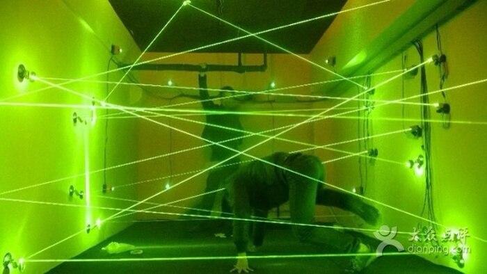 Achetez en Gros laser labyrinthe en Ligne à des Grossistes
