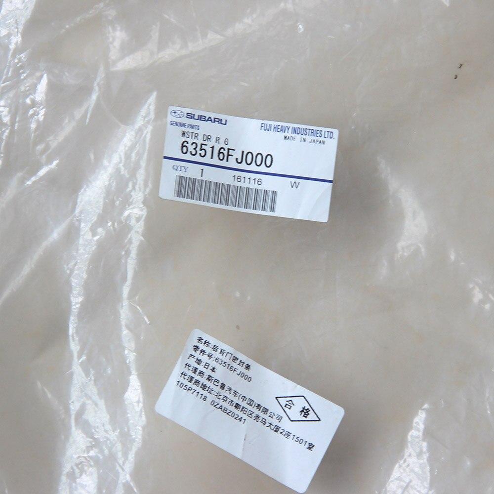 63516FJ000 Новый подлинный ДАННЫХWSTRТИП Д-Р Г уплотнитель двери задний борт для Субару Импреза XV в 2011-сейчас