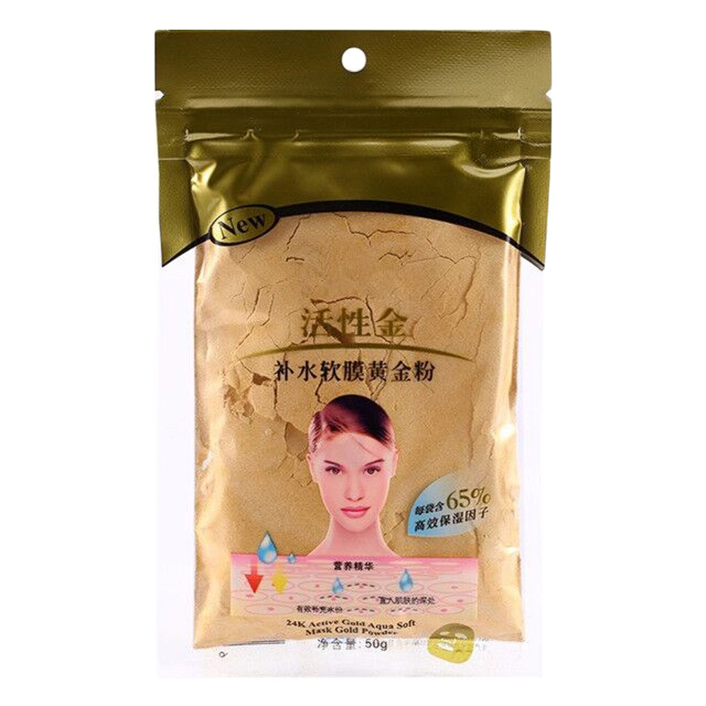Golden Active Face Mask Powder Scars Acne Control 50g SPA Rose/Pearl/Lavender/Mint/Chamomile/Grape Seed/ Hydra Collagen