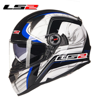 LS2 glass fiber full face motorcycle helmet double lens with airbag ECE certification