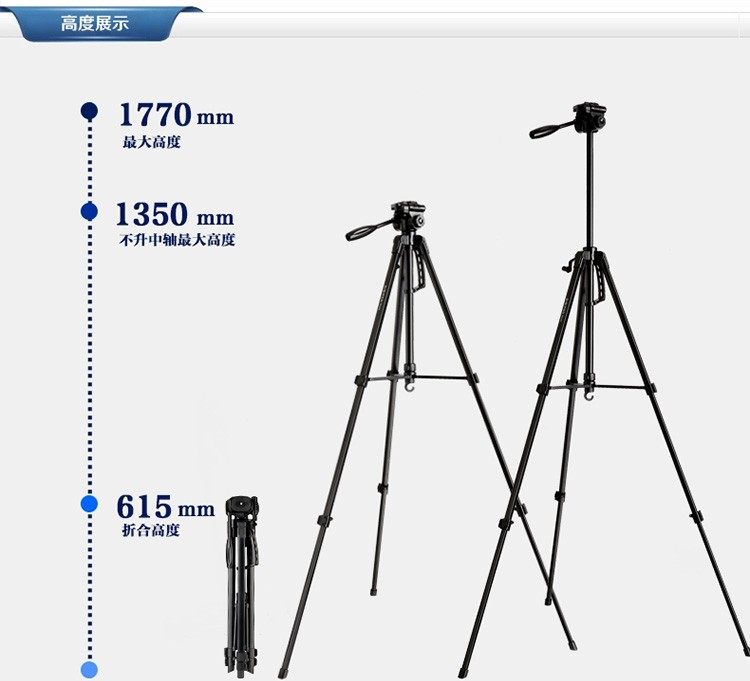 Digipod TR-472 Camera Tripod 1