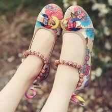 Handmade Beaded Strap Women's Flats Shoe