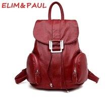 Элим и Paul Винтаж Модные рюкзаки Пояса из натуральной кожи Обувь для девочек Школьный рюкзак темно-синий черный, красный Рюкзаки для подростков Обувь для девочек