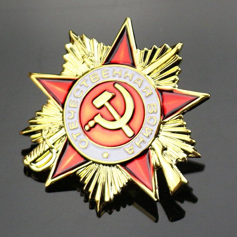 Us 2 82 32 Off Original Russia Sliver Great Patriotic War Medal Ribbon Military Medals Soviet Union Badge Emblem Lapel Sword Shield In Pins Badges