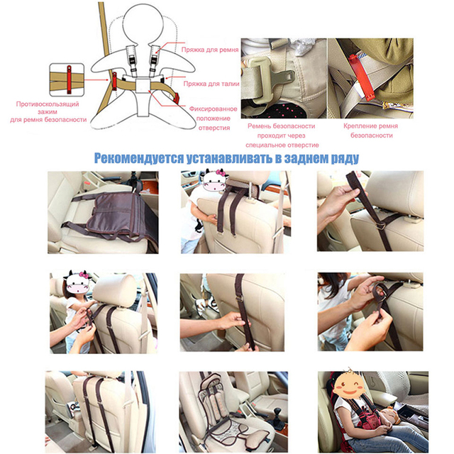 Adjustable Baby Car Seat Safe Toddler Booster Seat Child Car Seats Portable Baby Chair In Cars For 6 Months-5 Years Old Baby