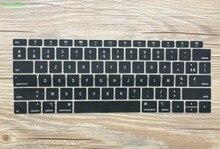 Clavier de Protection AZERTY pour MacBook Air 13