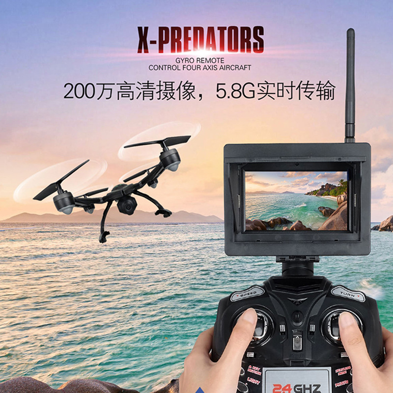 JXD 510G RC Quadcopter Drone With 5.8G HD Real Image Transmission Camera & LED Display Headless Mode Aircraft Toys mini drone rc helicopter quadrocopter headless model drons remote control toys for kids dron copter vs jjrc h36 rc drone hobbies