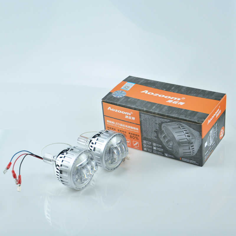 AOZOOM Super Quality OEM LED  High Low Beam  Lens Module Projector