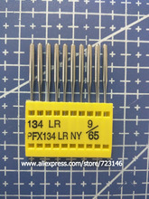TNC 134LR PFX134 LR NY leather sewing needles for postbed industrial machine of Sunstar singer juki brother pfaff durkopp