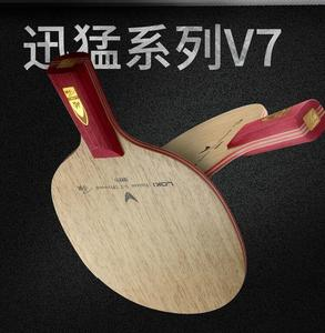 Image 1 - Wang Hao LOKI V7 CLCR 7 Hout Tafeltennis Blade/ping pong blade/tafeltennis bat