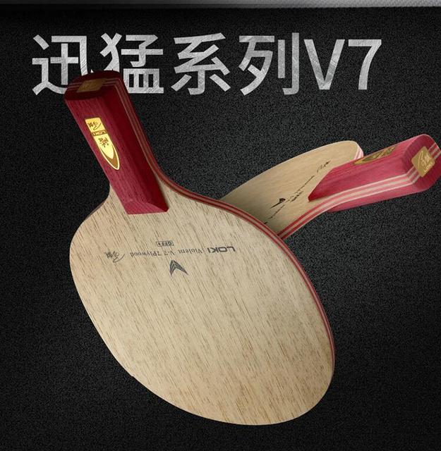 Wang Hao LOKI V7 CLCR 7 Hout Tafeltennis Blade/ping pong blade/tafeltennis bat
