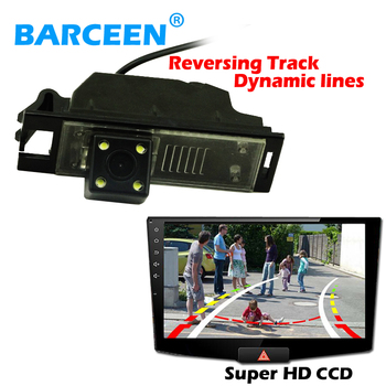 Original bring 4 led car reversing camera shockproof colorful night vision Dynamic track line fit for  Hyundai IX 35 2010/2012