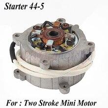 44-5 двигатель стартер двигателя мотоцикла 2 два штриха Мини Мото мини велосипед карманный велосипед мини ATV квадроцикл электрические Sccoters