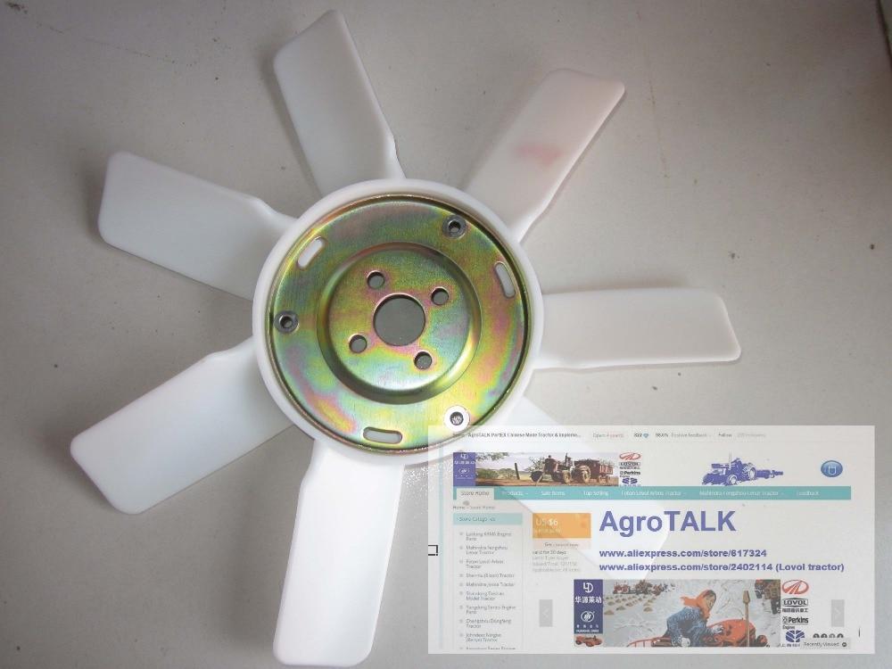 все цены на Yangdong YND485 engine parts,  the cooling fan, part number: онлайн