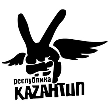 CS-1293#15*13cm Republic of Kazantip funny car sticker vinyl decal silver/black for auto stickers styling