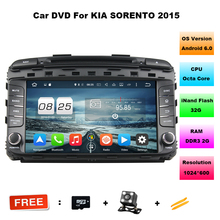 2G+32G Android 6.0 Octa core for kia Sorento 2015 car dvd player gps navigation headunit car radio video player free camera maps