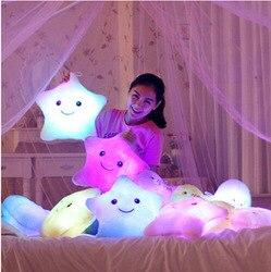 Juguetes luminosos estrella brillante almohada Juguetes para niños luz Led cojín de felpa estrella almohada niños Juguetes para niñas regalo de Navidad