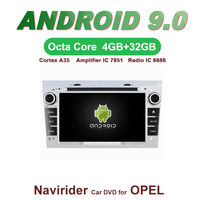 OTOJETA Car GPS 7inch Android 9.0 Radio FOR OPEL VECTRA ANTARA ZAFIRA CORSA MERIVA 06 11 ASTRA 04 09 support mirror link