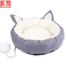 HIPET Cute Puppy Cat Bed Mat Nest Winter Warm Washable Detachable Waterproof Kennel Kitten Pet Sofa House Sleeping Cushion