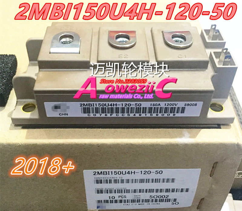 цена на Aoweziic 100% new imported original 2MBI150U4H-120-50 2MBI200U4H-120-50 2MBI300U4H-120-50 2MBI400U4H-120-50 power IGBT module