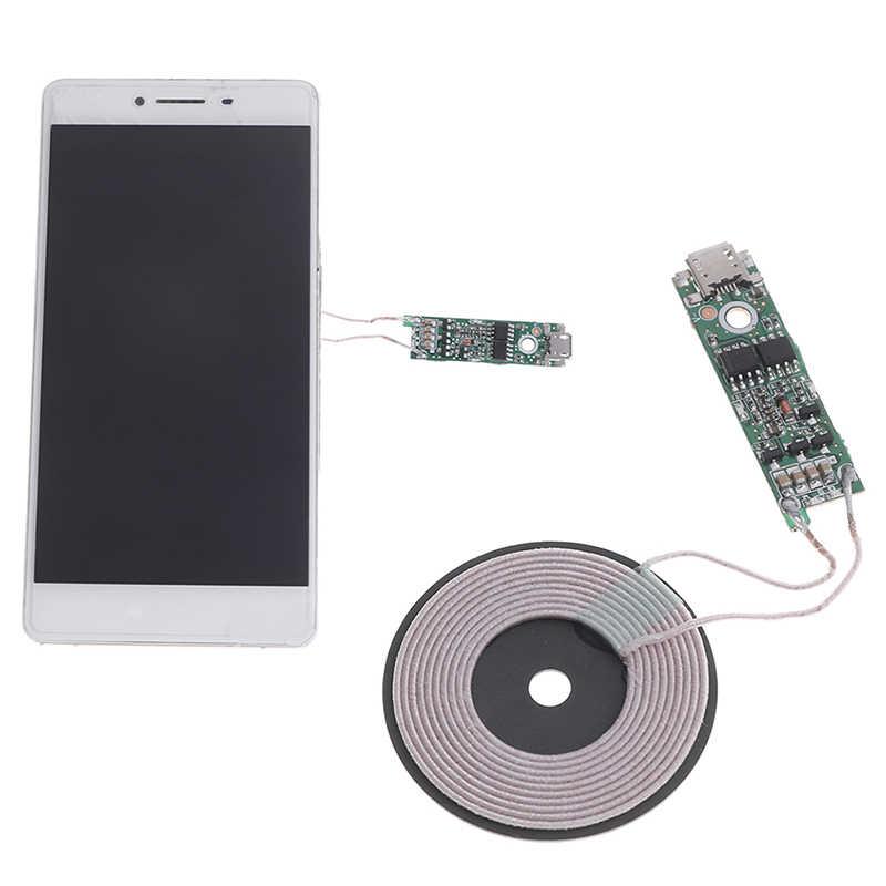 1pc ユニバーサルポータブル 5 ワットチー高速充電ワイヤレス充電器 PCBA DIY 標準付属品送信機モジュールコイル回路ボード