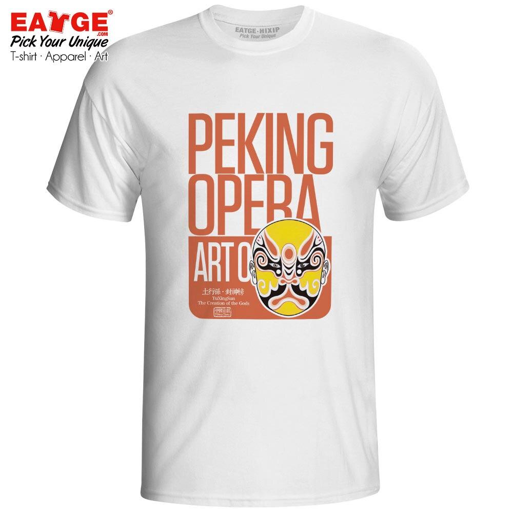 Art Of TuXingSun T-shirt China Novel Legacy The Creation Gods Beijing Peking Opera Fashion T Shirt Cool Women Men Top