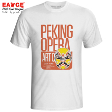 Art Of TuXingSun T-shirt China Novel Legacy The Creation Gods Beijing Peking Opera Fashion T Shirt Cool Women Men Top