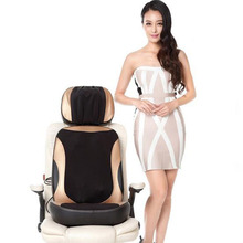 Electric 3D Automatic Massager Chair with Vibration Function Free Shipping