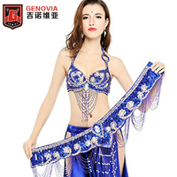 Women Belly Dance Costume Outfit Set Bra Top & Belt Bellydance Hip Scarf Bollywood S M L XL B C Cup Handmade 13 Colours