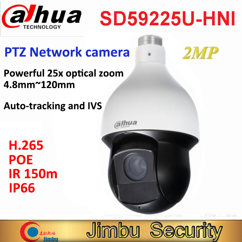 Original Dahua PTZ Starlight camera SD59225U-HNI 2MP lens4.8mm~120mm CMOS IP66 H.265 camera PoE+ IR 150m 2MP 25x optical zoom dahua ip camera 4mp full hd 30x h 265 network ir ptz dome camera with poe ip66 without logo sd59430u hni